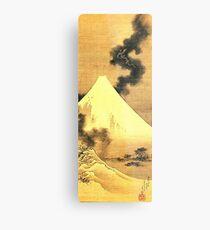 HOKUSAI, The Dragon Of Smoke Escaping From Mount Fuji Metal Print