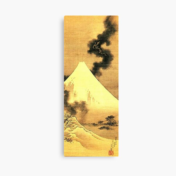 HOKUSAI. The Dragon Of Smoke Escaping From Mount Fuji. Canvas Print