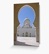Sheikh Zayed Mosque Abu Dhabi Greeting Card