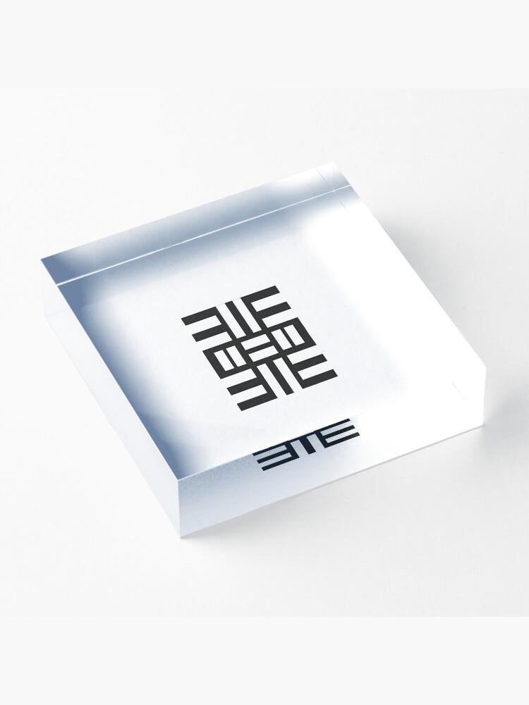 Alternate view of Adinkra symbol of lifelong learning  Acrylic Block