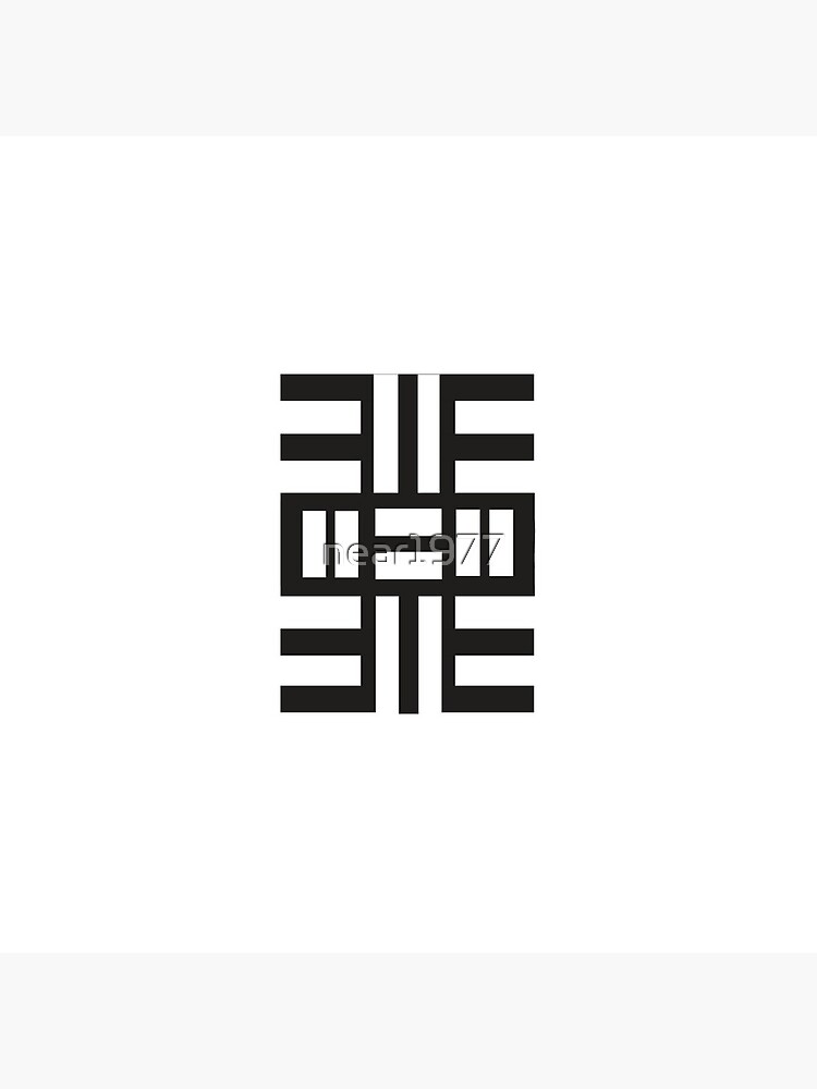 Adinkra symbol of lifelong learning  by near1977