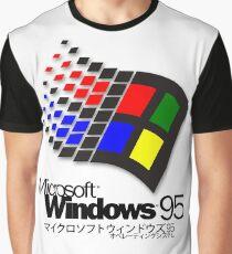 WINDOWS 95 (white/no clouds) Graphic T-Shirt