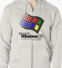 WINDOWS 95 (white/no clouds) Zipped Hoodie