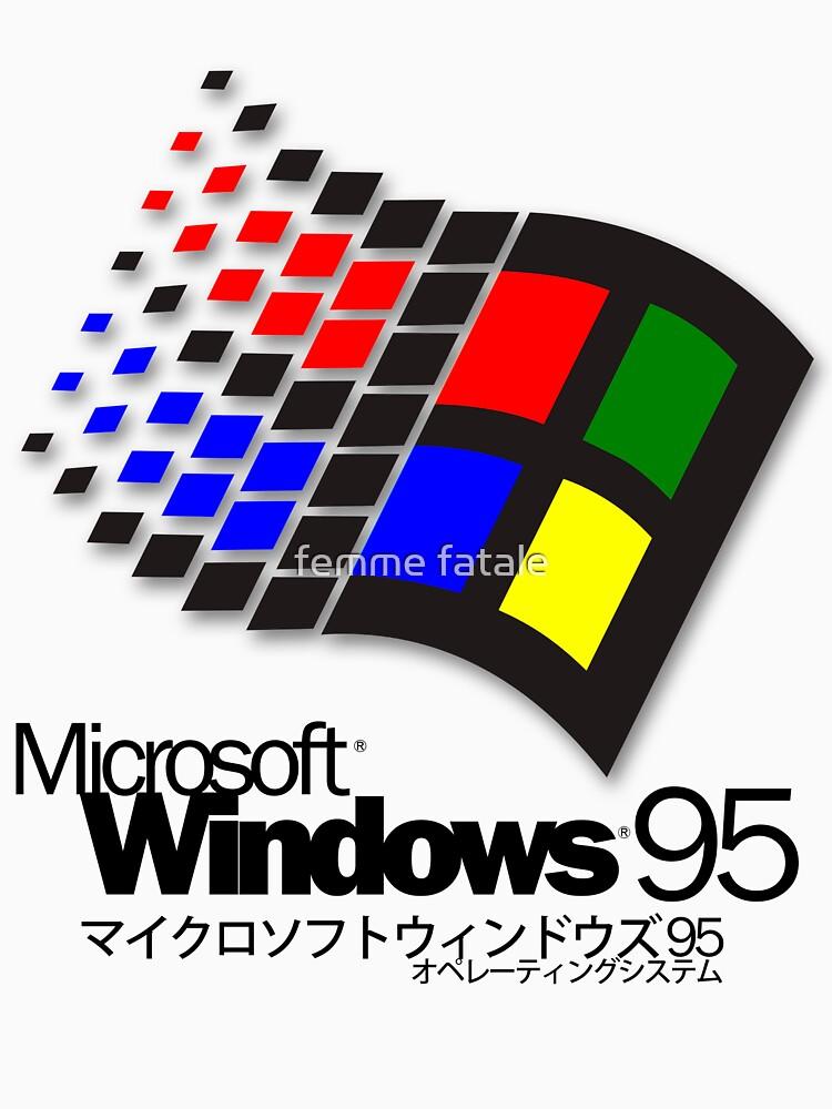 WINDOWS 95 (white/no clouds) by chocolatepills