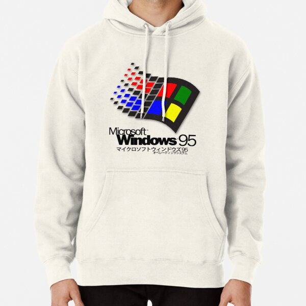 WINDOWS 95 (white/no clouds) Pullover Hoodie