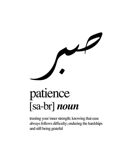 Quot Sabr Patience Quot Poster By Amomentarypause Redbubble
