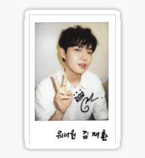 WANNA-ONE (황 미현) ft. Kim Jaehwan (김재환) Sticker