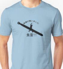 ready steady torpedo!!  T-Shirt