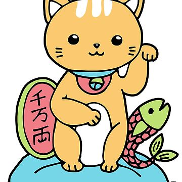 Japanese Maneki Neko - The Lucky Beckoning Cat - Gold For Wealth and Prosperity by DoodleJourney