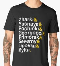 PUBG - Helvetica Cities Men's Premium T-Shirt