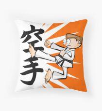 Karate the best Japanese art Throw Pillow