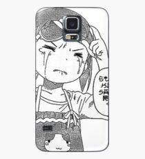 girl cry Case/Skin for Samsung Galaxy