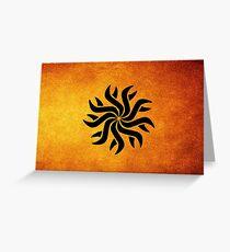 Fiery Sun  Greeting Card