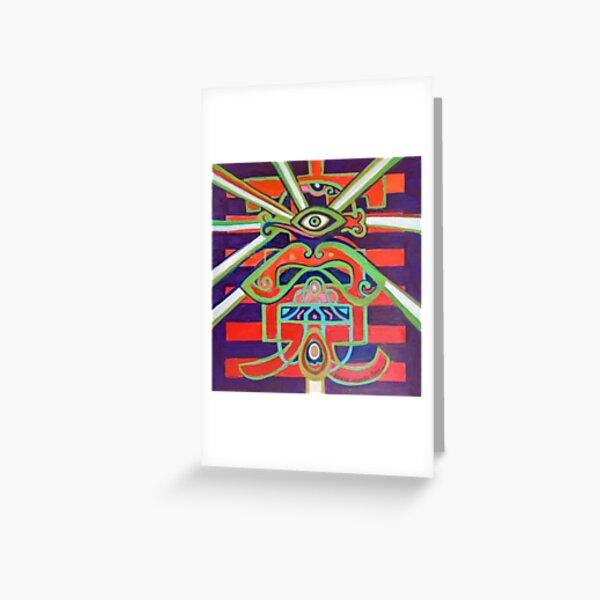 Hexagram 14: Ta Yu (Wealth) Greeting Card