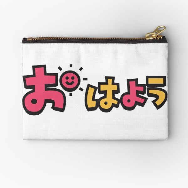 """Good Morning Cute Japanese Typography text"""" Zipper Pouch by ..."""