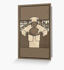 Chef with a christmas pudding 045 Greeting Card