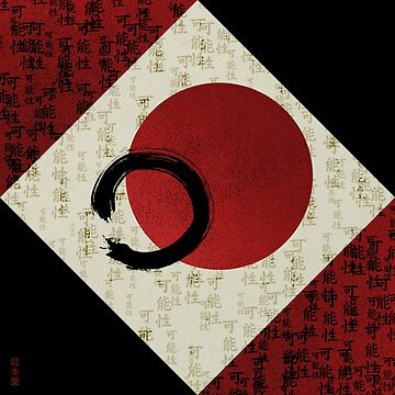 Ensō Circle with Kanji Potential #1 by NolaLeeKelsey