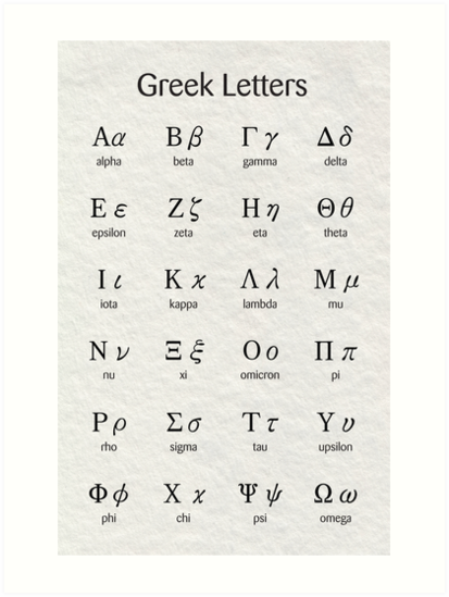 'Greek letters' Art Print by coolmathposters