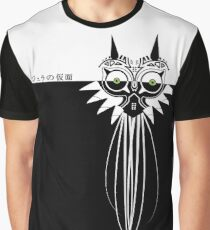 Majora's Negative  Graphic T-Shirt