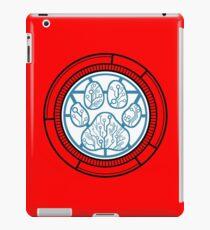 Iron Pup iPad Case/Skin