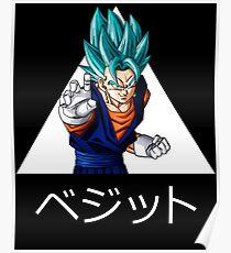 Dragon Ball Super - Vegito Blue (Vegetto) Poster