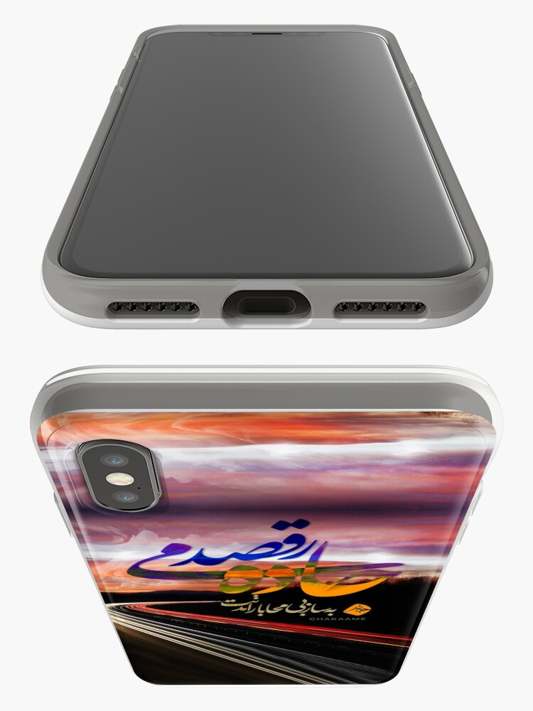Alternate view of Jade Miraghsad iPhone Case & Cover