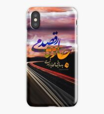 Jade Miraghsad iPhone Case/Skin