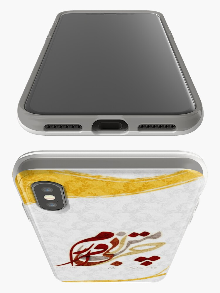 Alternate view of Bigharar iPhone Case & Cover