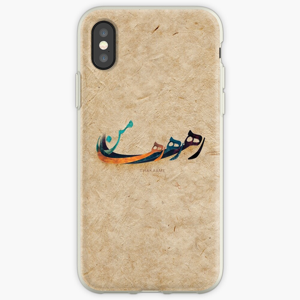 Raha Raha Raha Man iPhone Case & Cover