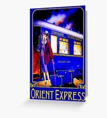 ORIENT EXPRESS: Vintage Train Passenger Travel Print Greeting Card