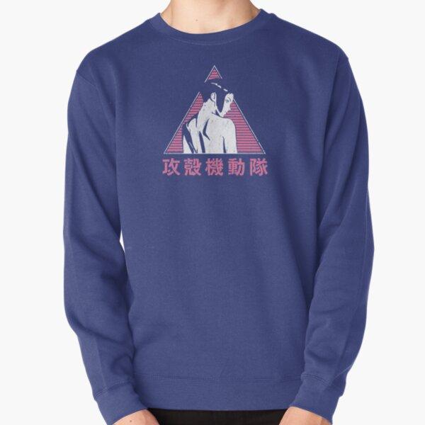 025 GITS pink Pullover Sweatshirt