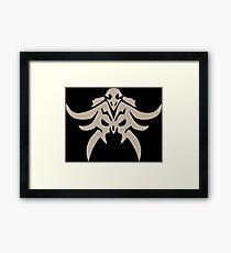 Shadow of War - Feral Tribe Framed Print