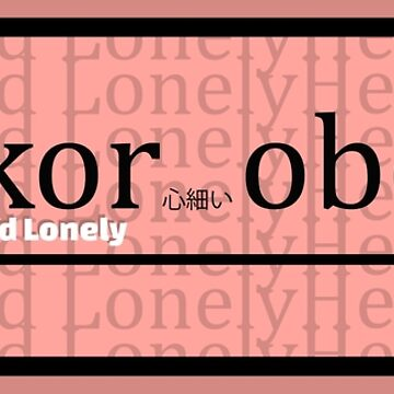 Kokorobosoi by LuftwaffeBall