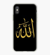 Allah (God in Arabic) iPhone Case