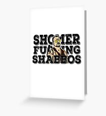 Shomer Shabbos- the big lebowski Greeting Card