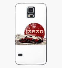 Nissan GTR Japan SUN Case/Skin for Samsung Galaxy