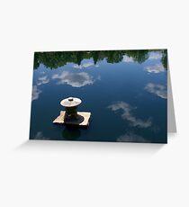 Lantern Water Sky Grußkarte