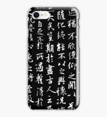 Ancient Chinese Calligraphy // Black iPhone Case/Skin