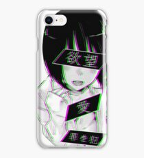 LUST (alternative)- Sad Japanese Aesthetic iPhone Case/Skin