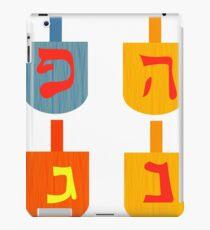 Set of Dreidels Isolated on White Background iPad Case/Skin