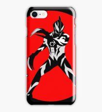 Ultraman Belial iPhone Case/Skin