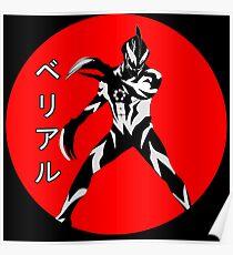 Ultraman Belial Poster