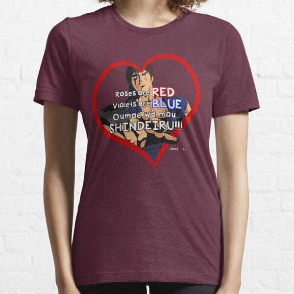 OUMAE WA MOU SHINDEIRU Essential T-Shirt
