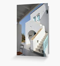 Beautiful white architecture from Greece  Greeting Card