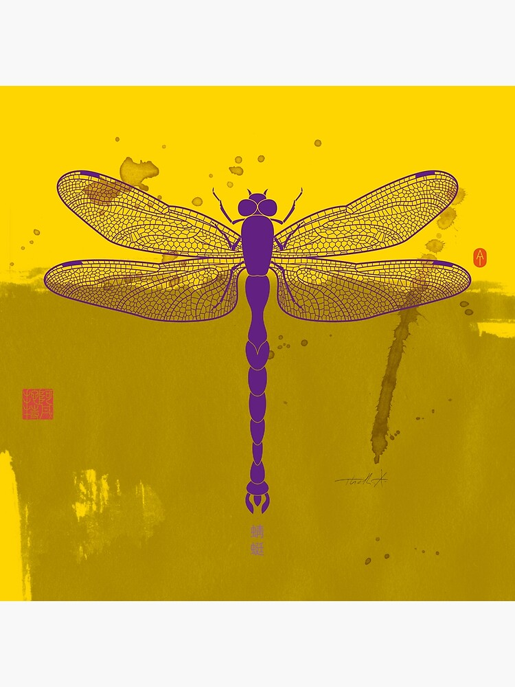 Big Dragonfly In Purple And Yelow by Thoth-Adan