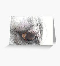 Gazer Greeting Card