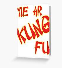 Yie Ar Kung-Fu Greeting Card