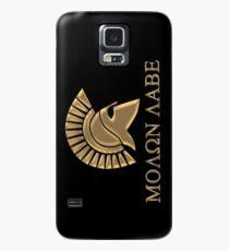 Funda/vinilo para Samsung Galaxy Molon labe-Spartan Warrior