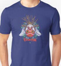 Spirit princess Unisex T-Shirt
