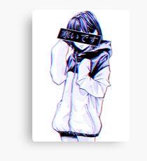KALT - Traurige japanische Ästhetik Leinwanddruck